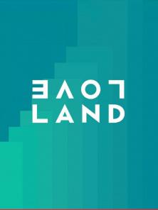 Loveland Weekend