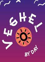Veghel by Day - Indoor Festival 2020