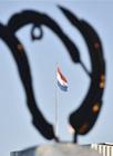 Bevrijdingsfestival Den Haag 2021