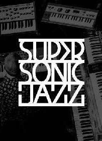 Super Sonic Jazz Festival 2020
