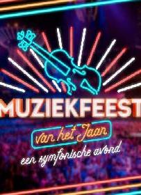 Muziekfeest van het Jaar 2020